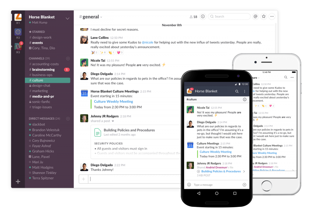 slack screens